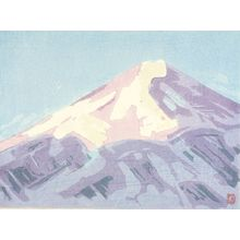 Fukazawa Sakuichi: Mount Fuji from Behind, from the series One Hundred Views of New Japan (Shin Nippon hyakkei), Shôwa period, dated 1939 - Harvard Art Museum
