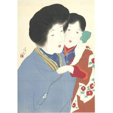 Kaburagi Kiyokata: Mother and Child, Meiji period, circa 1900 - Harvard Art Museum
