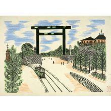 川上澄生: Torii and Streetcar at Yasukuni Shrine in Tokyo, Taishô period, circa 1925 - ハーバード大学