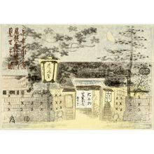 Kamei Tôbei: Entrance Gate with Lantern - Harvard Art Museum