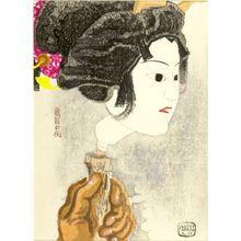 Kamei Tôbei: Puppet Woman's Head - Harvard Art Museum