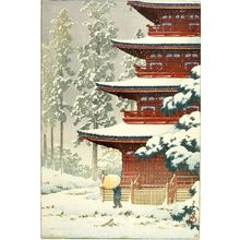 Kawase Hasui: Saishô Temple in Hirosaki (Hirosaki, Saishô-in), from the series Collection of Scenic Views of Japan, Eastern Japan Edition (Nihon fûkei shû higashi Nihon hen), Shôwa period, dated 1936 - Harvard Art Museum