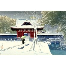 川瀬巴水: Snow in Shiba Park (Shiba Kôen no yuki), Shôwa period, dated 1931 - ハーバード大学
