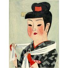 Maekawa Sempan: Akita Dancer - ハーバード大学