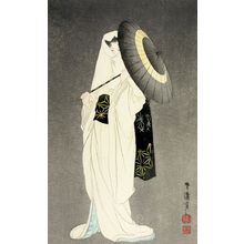 Taniguchi Kôkyô: Spirit of the Heron (Shirasagi no sei) - Harvard Art Museum