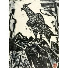 棟方志功: Bird, Shôwa period, dated 1962 - ハーバード大学