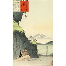 小林清親: View of Mount Fuji from Satta-rei, Meiji period, dated 1896 - ハーバード大学