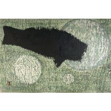 Kawano Kaoru: Twilight (B), Shôwa period, - Harvard Art Museum