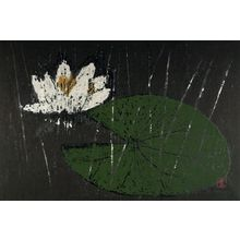 Kawano Kaoru: Quiet Rain, Shôwa period, - Harvard Art Museum