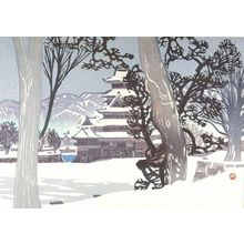 橋本興家: Matsumoto Castle in the Snow (Yuki no Matsumoto-jo), Shôwa period, - ハーバード大学