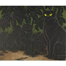 Inagaki Tomoo: Cat in Bush, Shôwa period, - Harvard Art Museum