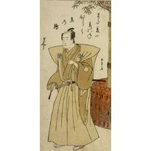 Katsukawa Shunsho: PORTRAIT OF ACTOR BANDO MITSUGORO 2ND - Harvard Art Museum