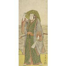 Katsukawa Shunsho: Actor Nakamura Nakazô 1st as Kume no Heinaizaemon disguised as Street Fortune-Teller Kôsaka Jinnai in the play Kotobuke Banzei Soga, performed at the Ichimura Theater from the fifth month of 1783, Edo period, 1783 (5th month) - Harvard Art Museum