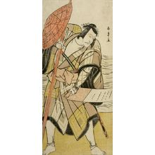 Katsukawa Shunsho: Actors Nakamura Nakazô 1st and Ichikawa Danjûrô 5th - Harvard Art Museum