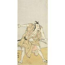 Katsukawa Shunsho: UNIDENTIFIED ACTOR - Harvard Art Museum