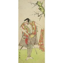 勝川春章: Actor Ichikawa Danzô WITH DRAWN SWORD AND CLOTH - ハーバード大学