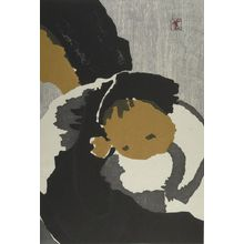 Kawano Kaoru: Mother's Love, Shôwa period, - Harvard Art Museum