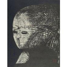 Kawano Kaoru: Face, Shôwa period, - Harvard Art Museum