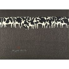朝井清: Hokkaidô A (Cows), Shôwa period, dated 1961 - ハーバード大学