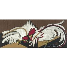 Sekino Jun'ichiro: Roosters Fighting, Shôwa period, - Harvard Art Museum