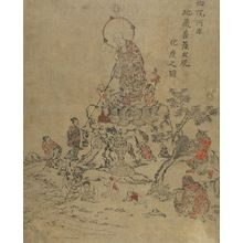 Unknown: Bodhisattva Jizô Helping Children Pile Stones on the Sands of Sai-in, Late Edo period, circa early 19th century - Harvard Art Museum