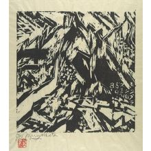 Munakata Shiko: Mt. Blanc, Shôwa period, dated 1960 - Harvard Art Museum