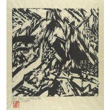 棟方志功: Mt. Blanc, Shôwa period, dated 1960 - ハーバード大学