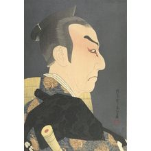 Natori Shunsen: Actor Kataoka Nizaemon as Honzô, Taishô period, dated 1926 - Harvard Art Museum