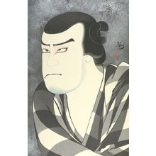 吉川観方: Kabuki Actor Portrait, Taishô period, circa 1922-1924 - ハーバード大学