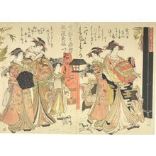 Kitao Masanobu: The courtesans Hanaôgi and Takigawa of the Ogi House from the printed album