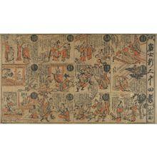 近藤清春: Second Twelve Paragons, from the Twenty-Four Paragons of Filial Piety (Nijûshikô), Mid Edo period, 1704-1720 - ハーバード大学