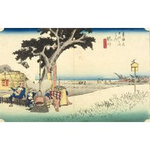 Utagawa Hiroshige: THE FIFTY-THREE STATIONS OF THE TOKAIDO