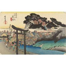 歌川広重: THE 53 STATIONS OF THE TOKAIDO