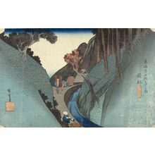 Utagawa Hiroshige: THE FIFTY-THREE STATIONS OF THE TOKAIDO,