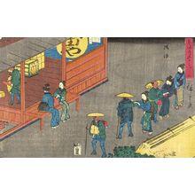 歌川広重: SMALL SERIES OF THE 53 STATIONS OF THE TOKAIDO,