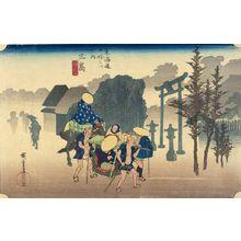 歌川広重: Station 12 -- Morning Mist at Mishima (Mishima asa-giri), from the series Fifty-three Stations of the Tôkaidô (Tôkaidô gojûsan-tsugi no uchi), 19th century - ハーバード大学