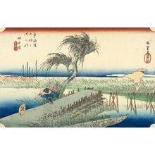 歌川広重: THE FIFTY-THREE STATIONS OF THE TOKAIDO