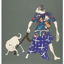 Hagiwara Hideo: No. 8 Inu (No. 8 Dog), Shôwa period, dated 1976 - Harvard Art Museum