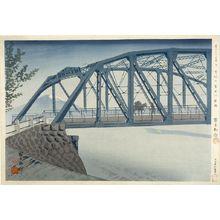 徳力富吉郎: Moonlight on the Iron Bridge on the Fuji River, from the series Thirty-Six Views of Mount Fuji (Fuji sanjû rokkei) - ハーバード大学