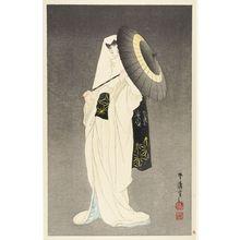 Taniguchi Kôkyô: Spirit of the Heron (Shirasagi no sei), Taishô period, circa 1918 - Harvard Art Museum