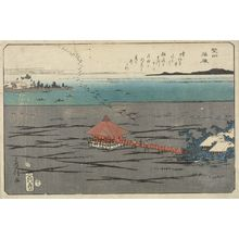 Unknown: HOMING GEESE AT KATUDS 1854, Late Edo period, 1854 - Harvard Art Museum