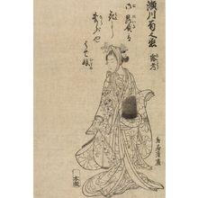 Torii Kiyomitsu: Actor Segawa Kikunojô as Roko - Harvard Art Museum