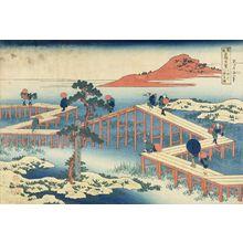 Katsushika Hokusai: Number 11 of the Bridge Series - Harvard Art Museum