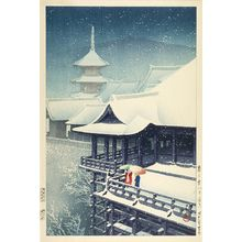川瀬巴水: Kiyomizu in Spring Snow (Haru no Yuki [Kyô no Kiyomizu]), Shôwa period, dated 1932 - ハーバード大学