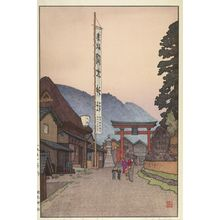 Yoshida Toshi: Shrine of the Paper Makers, Fukui, Shôwa period, - Harvard Art Museum