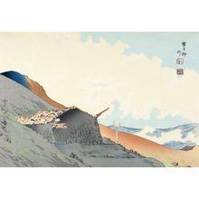 徳力富吉郎: Looking at Hôeizan from the 4th Camp of Mount Fuji, from the series Thirty-Six Views of Mount Fuji - ハーバード大学