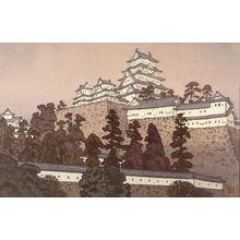 吉田遠志: Castle at Himeji, Shôwa period, 1951 - ハーバード大学