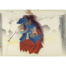 Tsukioka Kogyo: Nô Actor Portraying a Sorcerer, Meiji period, dated 1898 - Harvard Art Museum