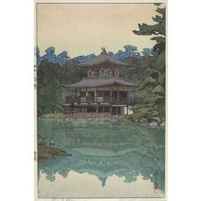 吉田博: Golden Pavilion (Kinkaku-ji), Shôwa period, dated 1933 - ハーバード大学