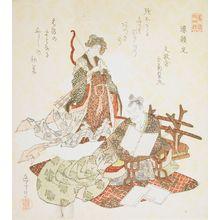 屋島岳亭: Minamoto no Yorimitsu (Raikô), from the series Twenty-Four Generals for the Katsushika Circle (Katsushika nijûshishô), Edo period, circa 1821 - ハーバード大学